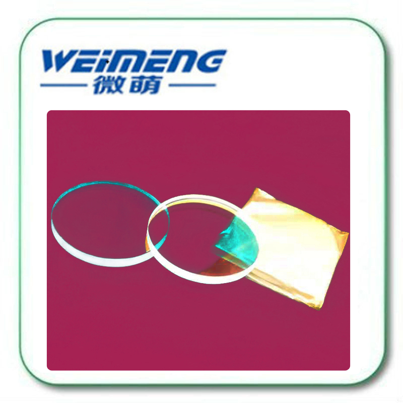 Weimeng marca de alta calidad 45 grados 30*4mm H-K9L material 1064nm HR circular máquina de marcado láser reflector lente óptica - 3