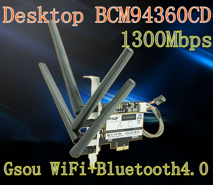 4 Antennas 802.11AC Wifi BCM94360CD Wireless Network Card with Bluetooth 4.0 OS X Yosemite 10.10 wavelets technique for antennas
