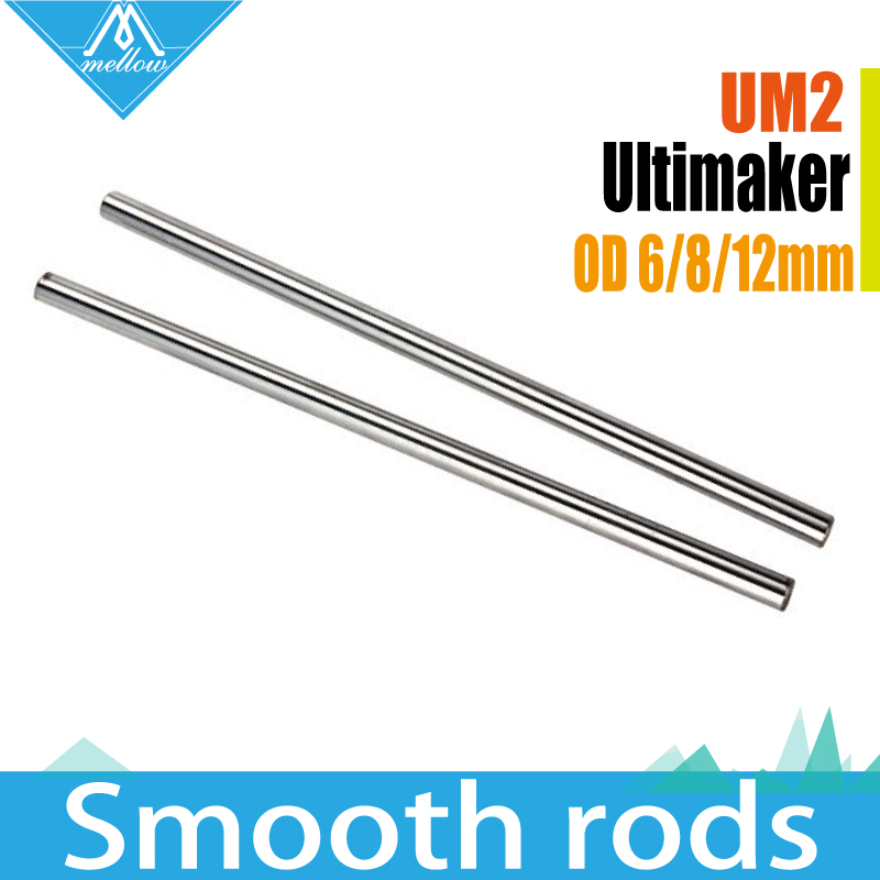 8pcs 3D printer Ultimaker 2 UM2 Linear Shaft Smooth Rods for X Y Z Axis Sets