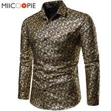 Рубашка мужская приталенная с длинным рукавом, брендовая сорочка с цветочным принтом для ночного клуба, с золотым бронзовым принтом, уличная одежда, 2019
