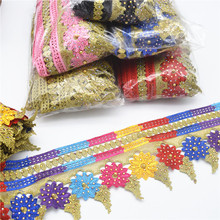 10yards Vintage Afrian lace trim Gold pink royal blue Metallic Embroidered Motif Lace Nigeria Venice Trim Crochet Cord Wide 14CM