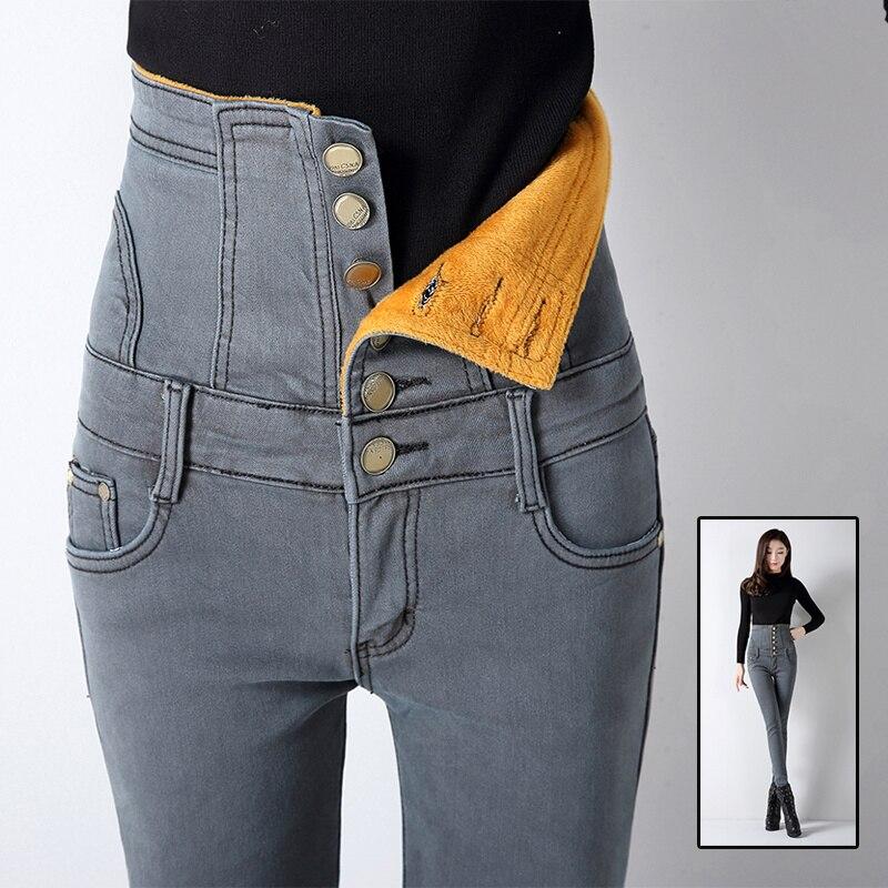 Plus Size 6XL Plus Velvet Thicken Skinny Jeans Woman Winter High Waist Pencil Jeans Femme Long Denim Pants Trousers Women C3650