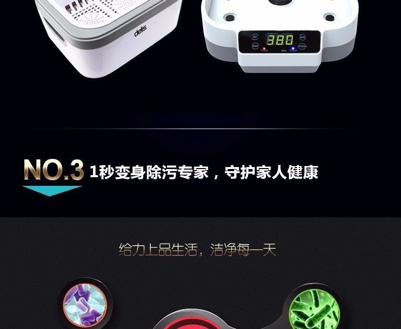 Fission Machine Dual Touch Screen UV Sterilizer Pot Salon Nail Tattoo Clean Metal,Watches,Gem Ultrasonic autoclave Cleaner Tool-8
