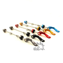 Bicycle Hub Quick Release Wheel Skewers 2Pcs Aluminium Alloy Mountain Road Bike Front &Rear Skewer Bolt Lever Axle Bicycle Tools tomount 1 pair bicycle bike wheel hub quick release qr front rear axle skewer 52g red black titanium alloy bicycle skewer