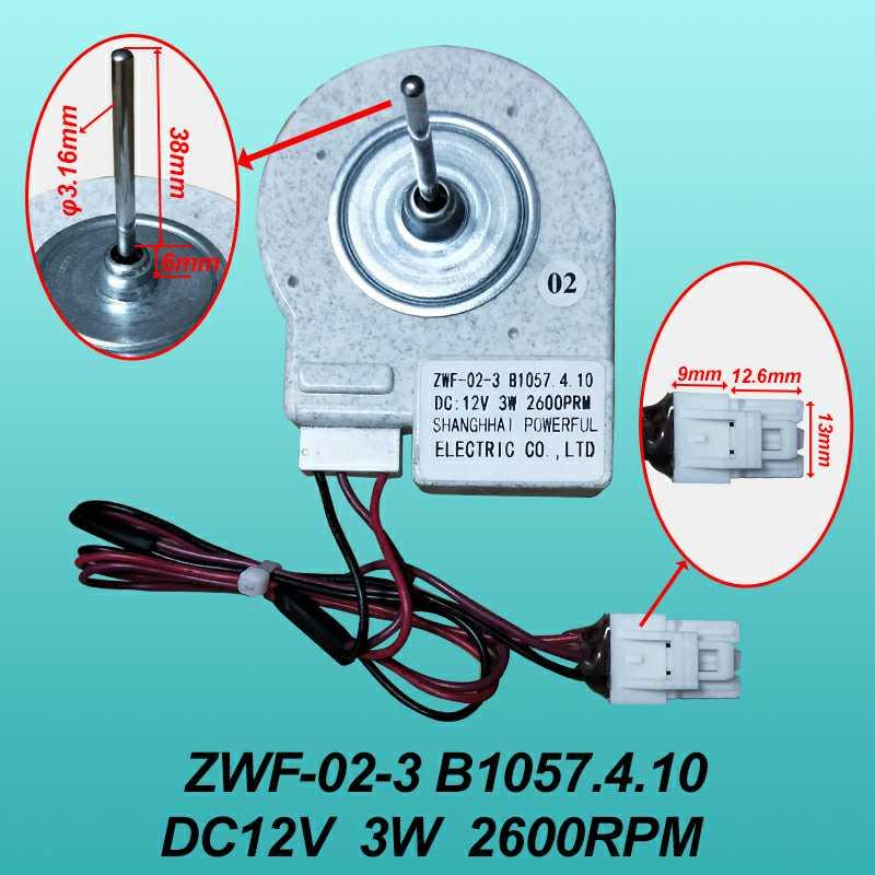 купить Original refrigerator parts fan motor B1057.4.10 ZWF-02-3 12V 3W 2600PRM недорого