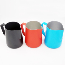 Perfect Color Espresso Coffee Mug Cup Jug Pitcher Kitchen Home Craft Coffee Jug Latte Milk Frothing Jug Non-Stick