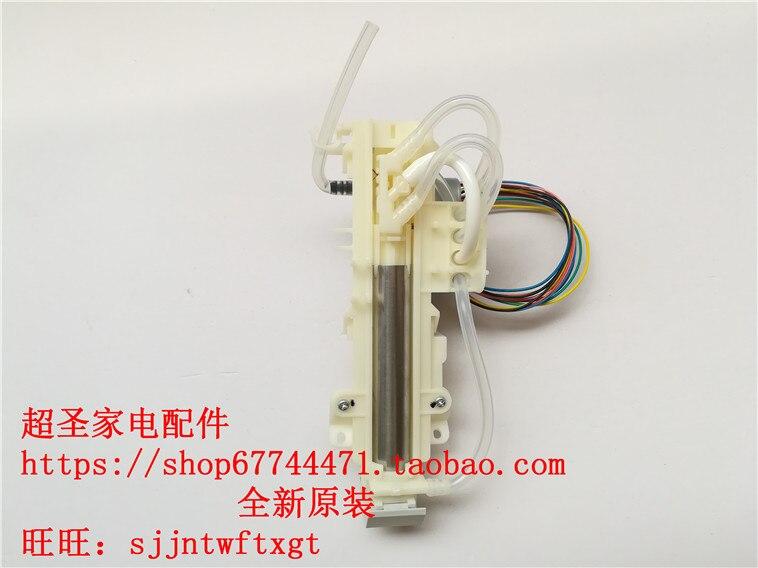 for Panasonic DL-EE25CWM EE10RCWM RCWM nozzle nozzle original brand newfor Panasonic DL-EE25CWM EE10RCWM RCWM nozzle nozzle original brand new