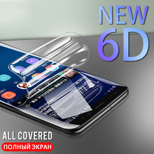6D Full Curved Soft Hydrogel Film For iPhone XS Max XR X 7 8 Plus Screen Protector For For iPhone 8 7 6 6S Plus Film Not glass 6d anti purple blue ray tempered glass for iphone xs max xr x 6 6s 7 8 plus full curved screen protector eye protective film