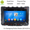 1024*600 Screen Quad Core Android 5.1 Car DVD For SSANGYONG Rexton 2006-/RODIUS 2004-/STAVIC/Micro Stavic 2004- With 16 GB Flash