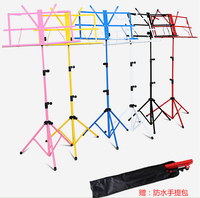 RU 1pcs Colourful Choose Sheet Music Stand Folding Metal Tripod Stand Holder With Soft Case Carrying Bag
