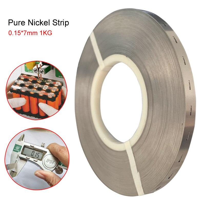Bande de Nickel pur bande de Nickel pur plaque Compatible pour 18650 batterie au Lithium soudeuse par points Machine Nickel pur ceinture 0.15x7mm 1 kg