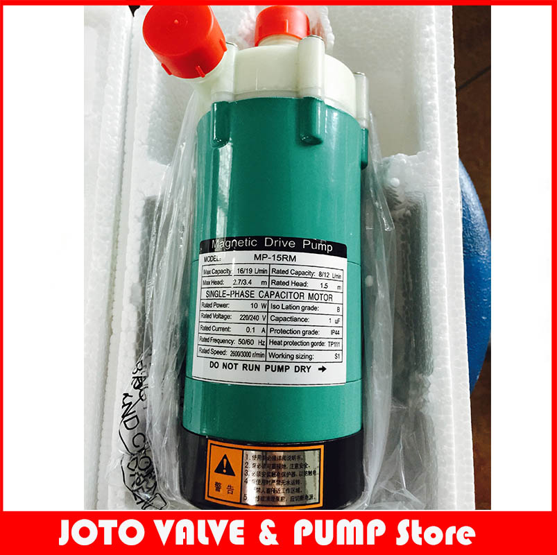 Small Magnetic Centrifugal Pump High Flow Industry Water Pump 220V Magnetic Pump MP 15RM