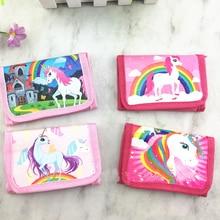 12Pcs Unicorn Mini Purses Money Bag Coin Pouch Children Purse Small Wallet For Kids Party Supplies