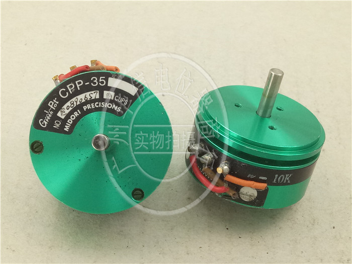 [VK] Used GreenPot CPP-35 10K 2K 500R 1K biaxial conductive plastic potentiometer  switch[VK] Used GreenPot CPP-35 10K 2K 500R 1K biaxial conductive plastic potentiometer  switch