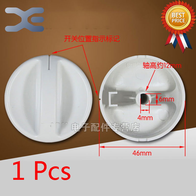 1Pcs Microwave Oven Timer Microwave Spare Parts Oven Knob Shaft Height 12mm For Galanz LG Etc. good microwave oven timer tmh30mu02e 220 240v 4 pins bbq function