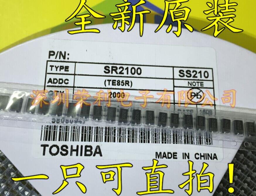 Цена SS210