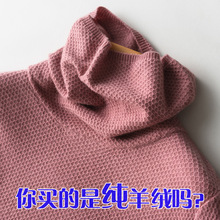 2019 Winter Women 100% Cashmere sweater Lazy Pile-collar Pullovers Ruffled collar Knitted Sweaters Loose women solid color недорго, оригинальная цена