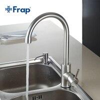 Frap sıcak ve soğuk su klasik mutfak musluk uzay alüminyum fırçalanmış süreci döner musluk 360 derece rotasyon F4052