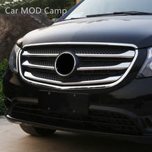 Для Mercedes-Benz Vito W447 2014-2017 ABS передний центральный решетка гриль Обложка отделка 7 шт. автомобиля Средства для укладки волос!