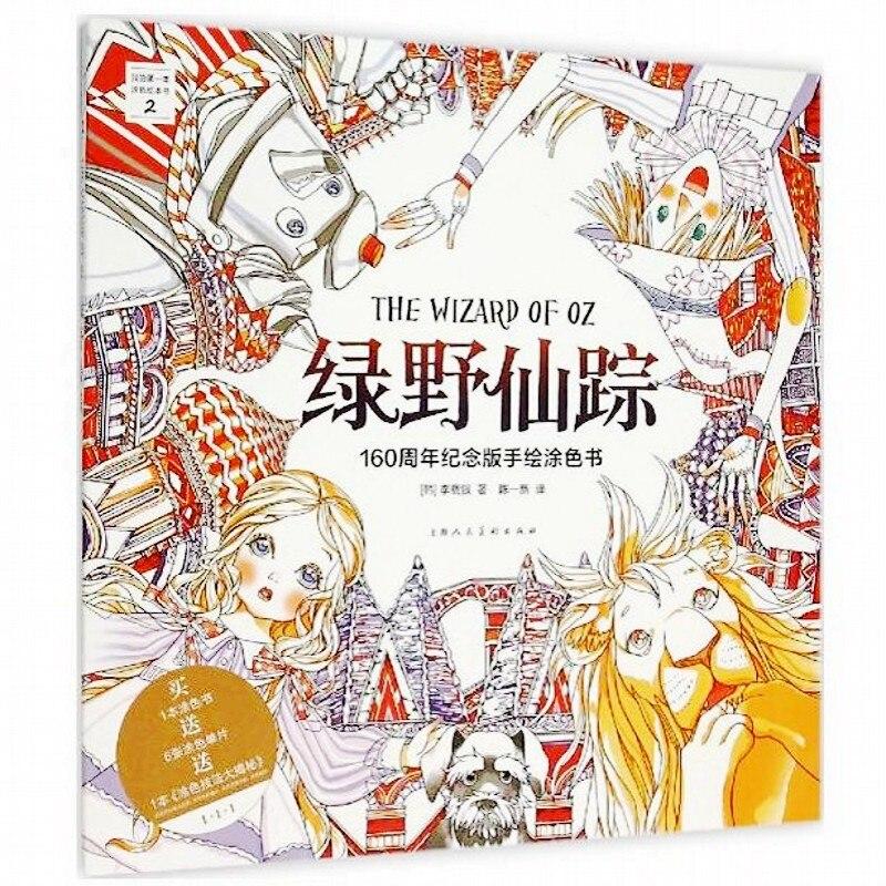 17 39 Le Magicien D Oz Livre De Coloriage Pour Enfants Adultes Jardin Secret Antistress Graffiti Peinture Dessin Coloriage Livres Cadeau In Livres