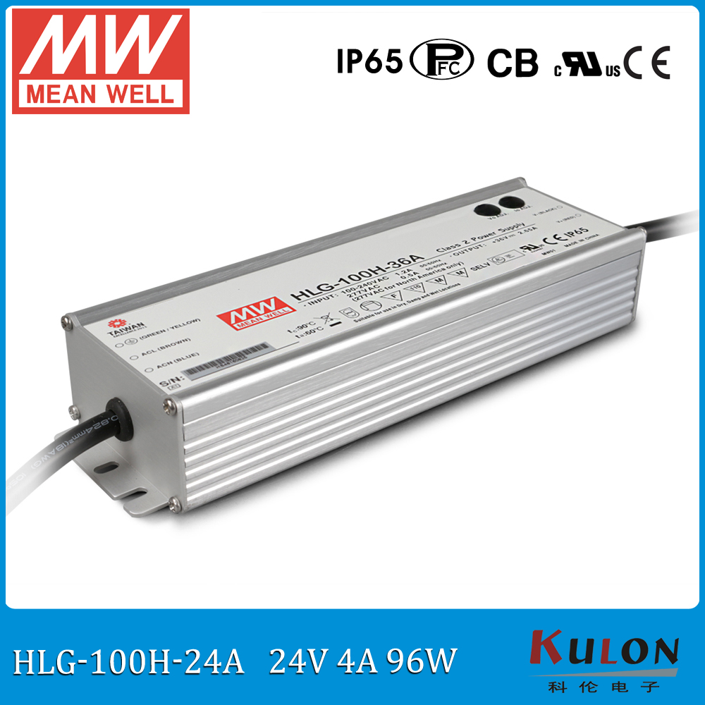 Original MEAN WELL HLG-100H-24A 96W 24V 4A IP65 Waterproof meanwell LED Power Supply adjustable led driver with PFC function цена 2017