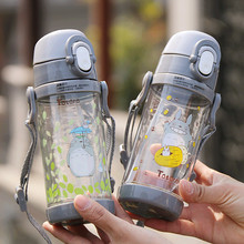 Studio Ghibli My Neighbor Totoro – 480ml BPA Free Plastic Water Bottle with Straw