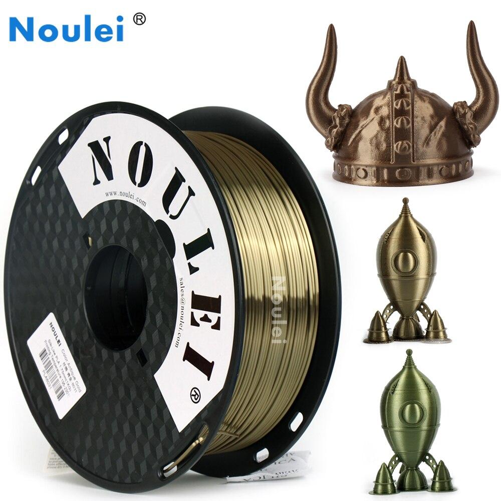 Noulei 3d Printer Filament Silk PLA Bronze 1KG 1.75mm Silky Antique Gold Rose Gold 3D Printing Material Metal Like Feel PLA
