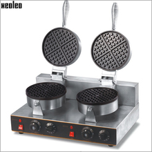 Xeoleo Electric Waffle maker Double heads Waffle machine Non stick waffle make machine Stainless steel 220V