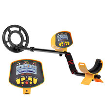 MD9020C Professionele Draagbare Waterdichte Underground Metal Detector Handheld Schat Hunter Gold Digger Finder Lcd(China)