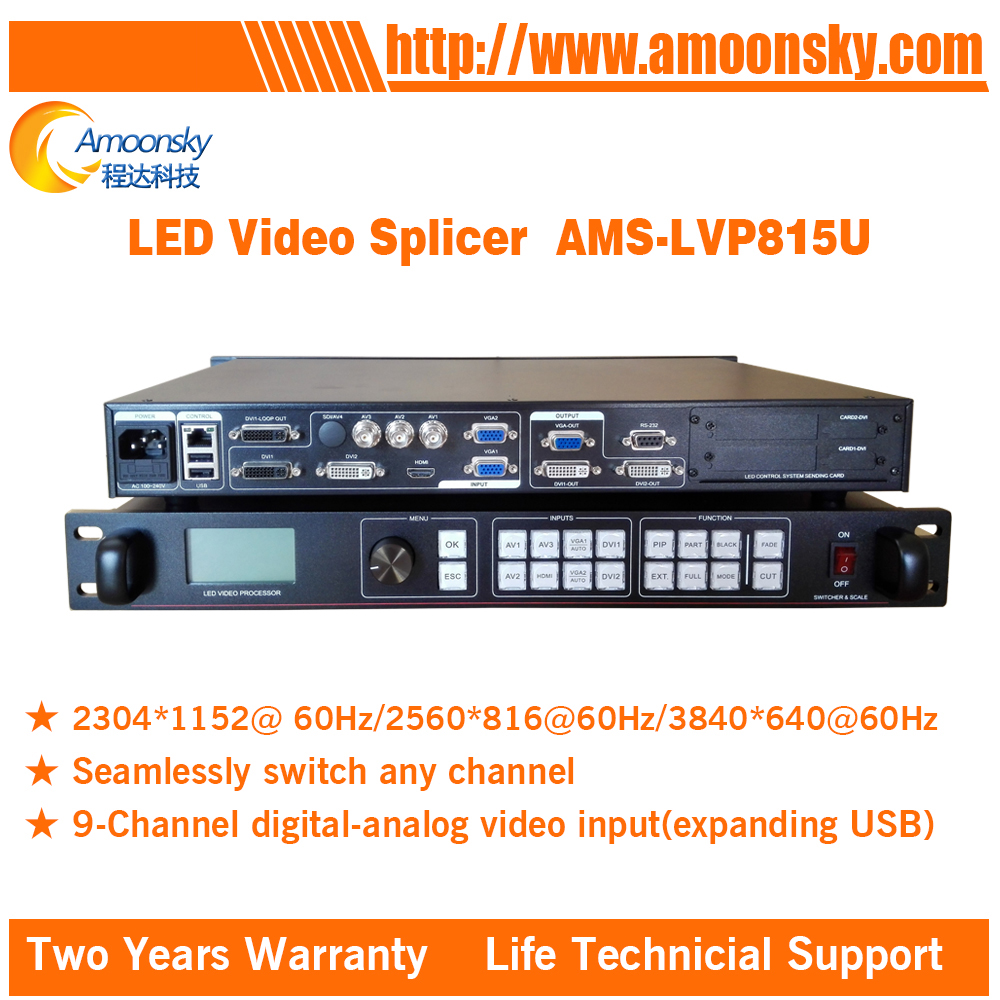 hot sale  original led video processor AMS-LVP815U usb led video controller for  full color led screen in led  displays title=