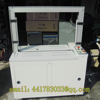 MH 101A Automatic Wrapping Machine Automatic Melt Wrapping Machine Carton Packing Tape PP Strapping
