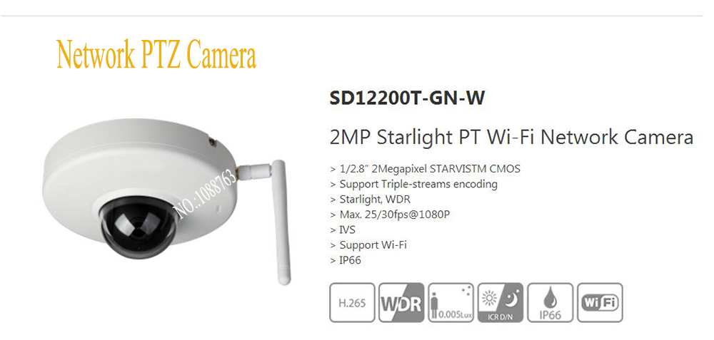 Free Shipping DAHUA Digital Wifi Camera 2MP Starlight PT Wi-Fi Network Camera without Logo SD12200T-GN-W