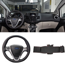 цена на Brand New DIY Sewing-on PU Leather Steering Wheel Cover Exact Fit For Ford Fiesta 2008-2013 Ecosport 2013-2016