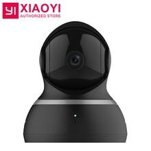 [Международное Издание] xiaomi yi купольная камера 1080 P 112 «широкий Угол 360» вид Pan-Tilt Управления Ночного Видения 2 Way Audio Веб-Камера