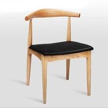 Гостиничные стулья гостиничная мебель коммерческая мебель железная твердая древесина европейский стиль современный 80*40*40 см горячая новинка
