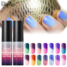 Ellwings 1pcs Thermal Color Change Mood Temperature Semi Permanent Uv Color Changing Need Base Top Coat Nail Gel Polish