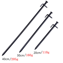 Outdooor High Hardness Steel Canopy Tent Pegs Stakes Nails Ground Stake for Picnic Camping Hiking Fishing20CM/30CM/40CM Length