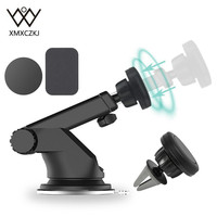 XMXCZKJ 2 In 1 Universal Magnetic Stand Suction Cup Car Air Vent Holder Mount On Windshield