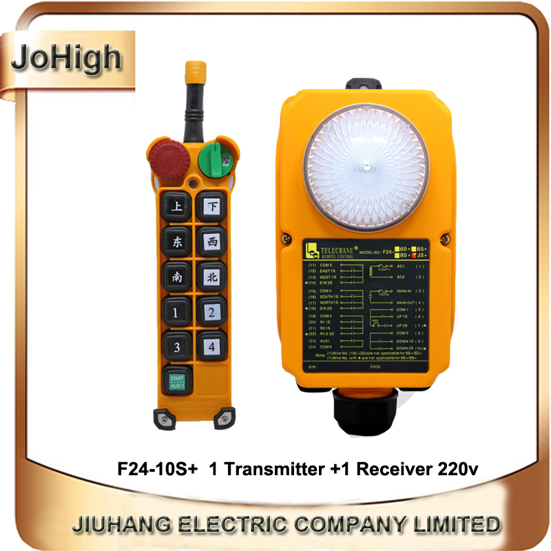 JoHigh Upgraded version F24-10S+ Industrial remote controller Hoist Crane Lift  1 transmitter 1 receiverJoHigh Upgraded version F24-10S+ Industrial remote controller Hoist Crane Lift  1 transmitter 1 receiver
