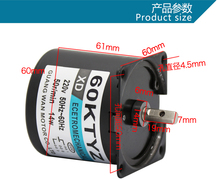 60KTYZ permanent magnet AC synchronous motor high torque bidirectional controllable gear reducer motor miniature motor 60ktyz ac permanent magnet synchronous gear motor oven greenhouse rotary motor 1 2 turn