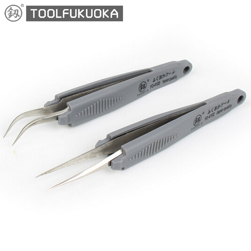 1Piece Precision Tweezers for Electronics Stainless Steel Anti-static ESD Tweezers Straight/Bent Forceps with Shell Hand Tools
