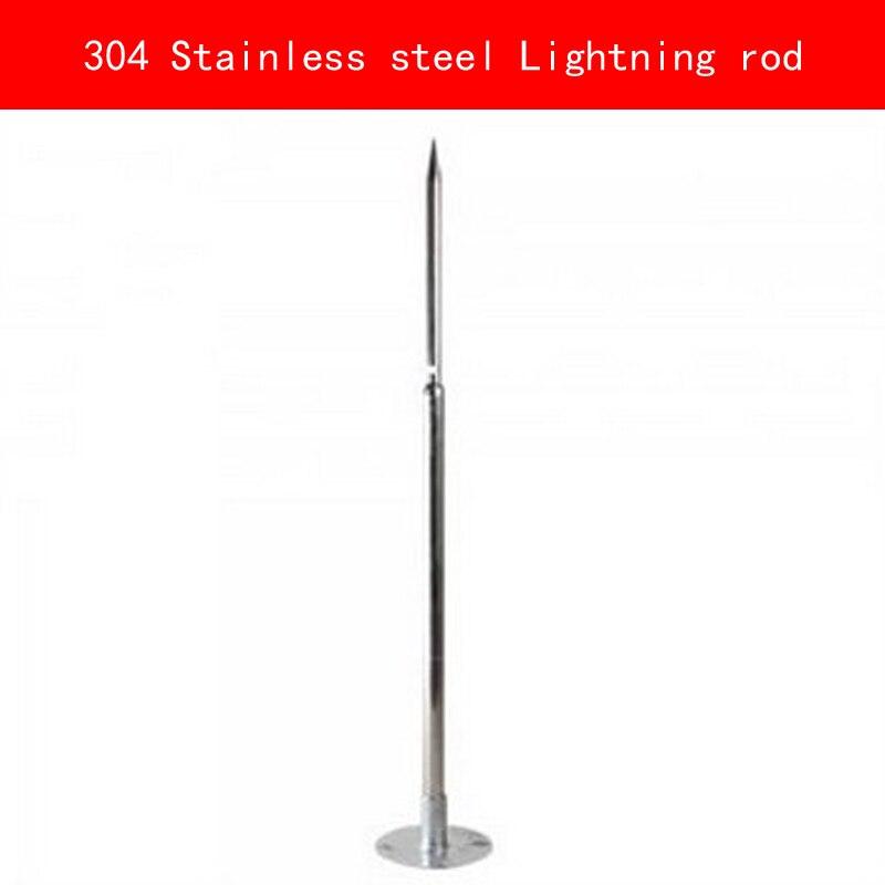 304 Stainless steel lightning rod base can removable high 50CM diameter 1.6CM