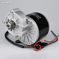 UNITEMOTOR MY1016Z3 350W 24VDC Gear Brushed Motor Electric Bicycle Motor DC Brushed Decelerate Motor For 20