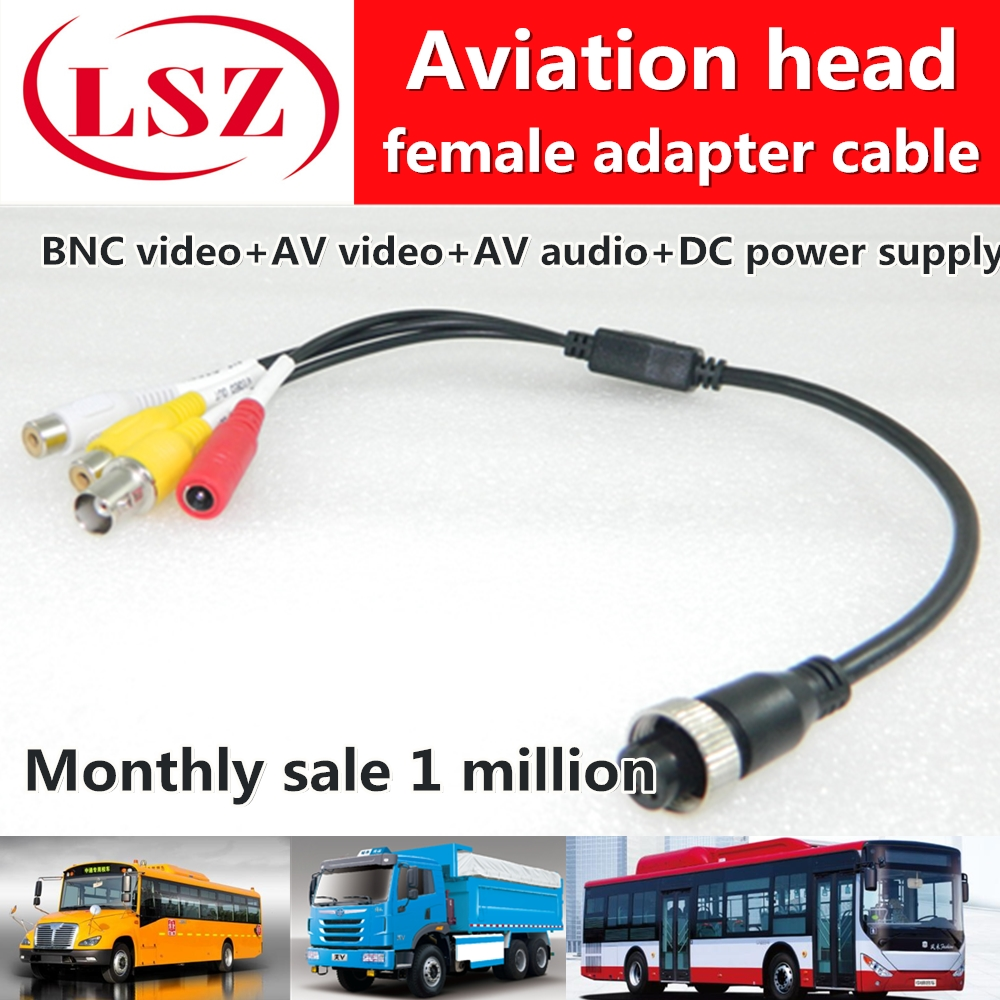Anti-jamming Car Video Cable Car Monitoring 4P Aircraft Female Four-in-one Cable Spot Wholesale