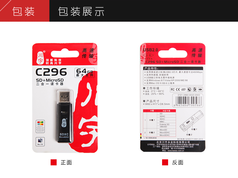 USB 2.0 Micro SD card reader super speed Mini Memory reader plug and play 2 in 1 adaptor microSDXC slot Flash Drive stick