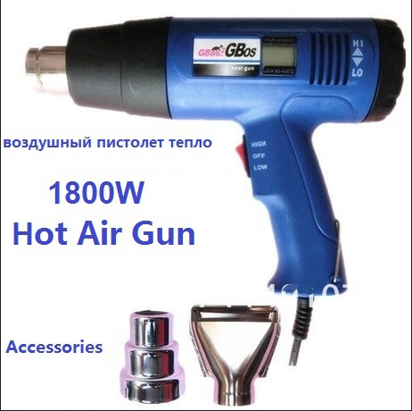 1800W electric hot air gun with digital LCD display with 2 nozzles 220V 110V industry heat warm air pistol blower soldering tool laoa 1800w heat gun temperature adjustable hot air gun with over load protect hot air blower