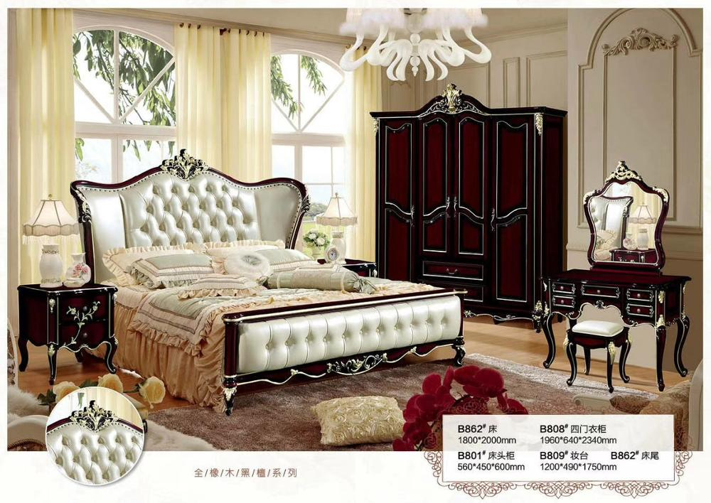 Modern European Solid Wood Bed Fashion Carved  1.8 M Bed  French Bedroom Furniture Set DCXB862