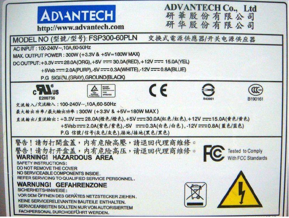 Advantech IPC IPC 610H 610L host power FSP FSP300 60PLN power supply-in  Industrial Computer & Accessories from Computer & Office