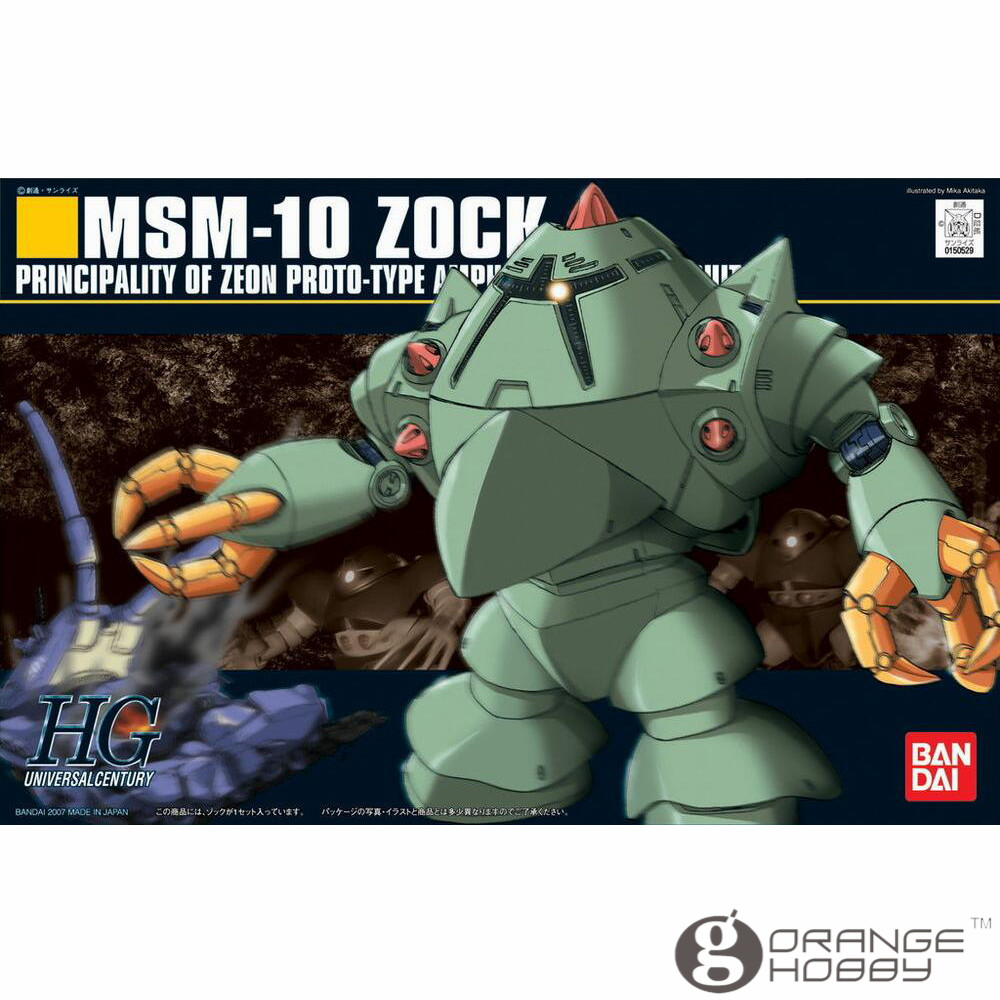 OHS Bandai HGUC 081 1/144 MSM-10 Zock Mobile Suit Assembly Model Kits ohs bandai hguc 116 1 144 msn 06s sinanju mobile suit assembly model kits