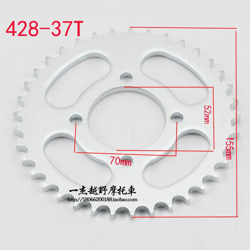 US $14 97 |Rear Sprocket 428 37T 52mm 37 Tooth Chain For Chinese ATV Quad  Pit Dirt Bike Motorcycle Motor Moped free shipping-in Sprockets from